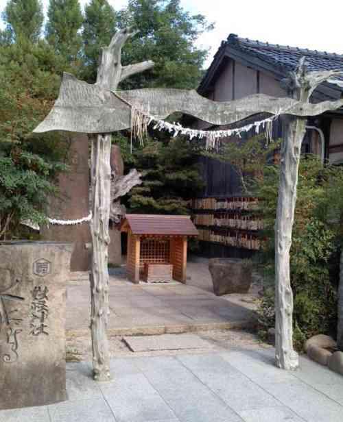 水木しげるロード、妖怪神社