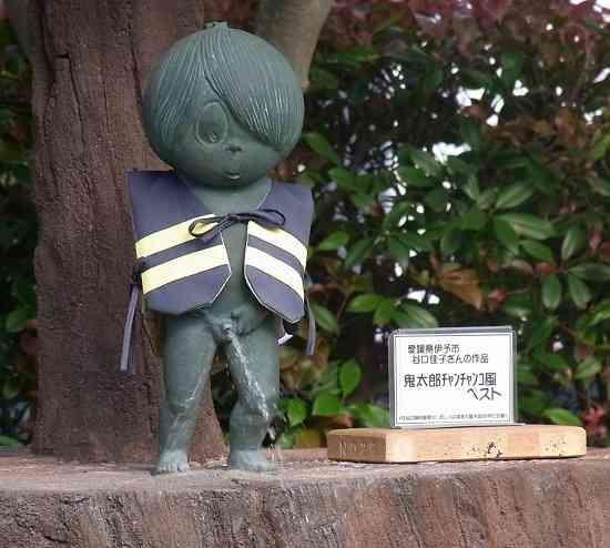 水木しげるロード、しょうべん鬼太郎