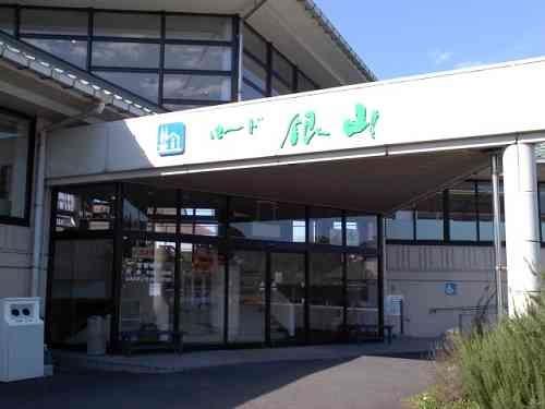 道の駅・ロード銀山
