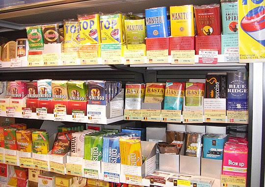 手巻きタバコ葉・巻紙など多数取り揃え-茨城県日立市 モンペリいなりや